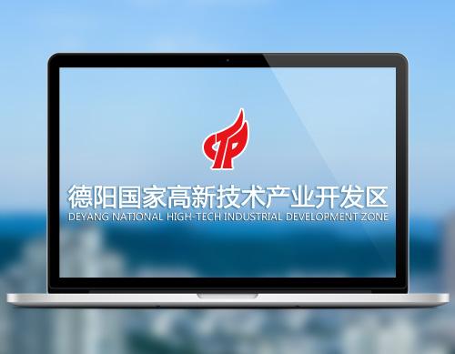 万博app官方国家高新技术产业开发区